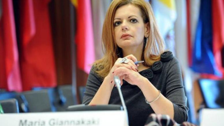 Μαρία Γιαννακάκη_Γενική Γραμματέας Ανθρωπίνων Δικαιωμάτων