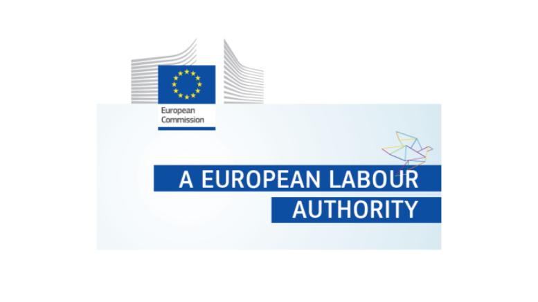 Ευρωπαϊκή Αρχή Εργασίας