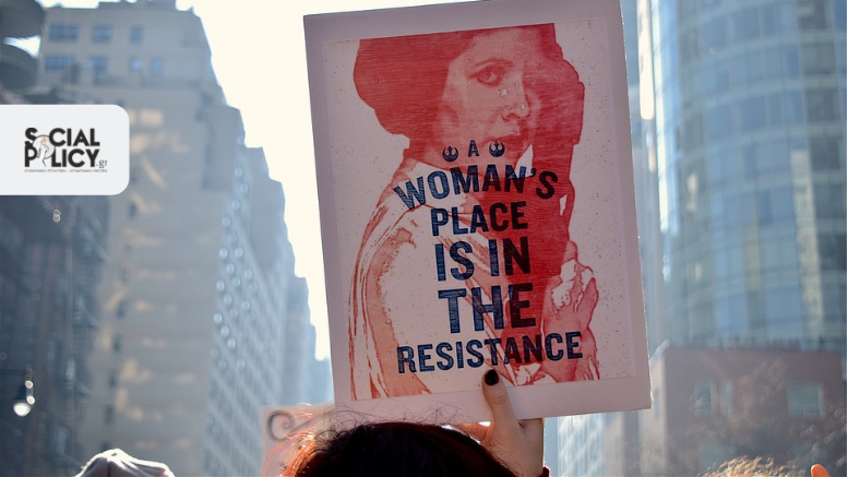 Άρθρο Κογκίδου_Παγκόσμια Ημέρα της Γυναίκας