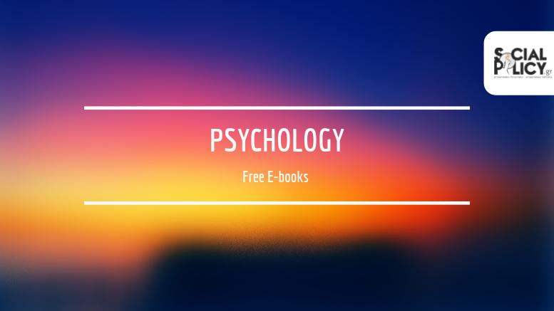 δωρεάν ebooks ψυχολογίας