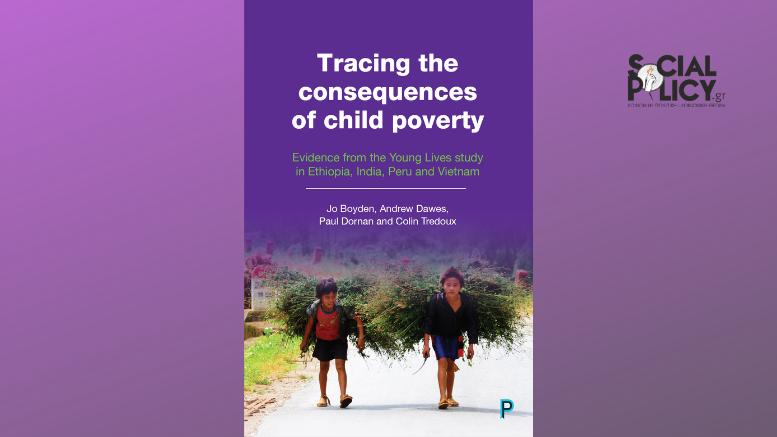 συνέπειες_επιπτώσεις_παιδικής_φτώχειας_ebook_ανοικτή_πρόσβαση