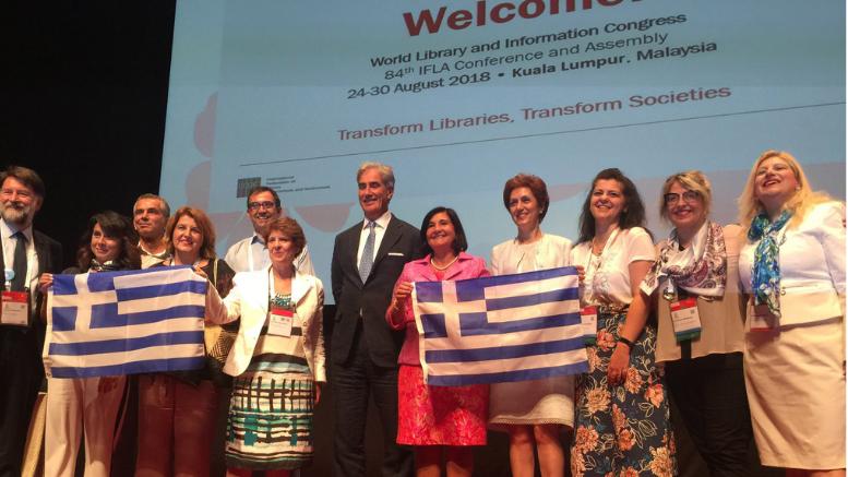 Ανακοίνωση της ανάληψης του συνεδρίου από την Ελλάδα, πέρυσι στο 84ο συνέδριο της IFLA στην Κουάλα Λουμπούρ, 29/8/2018