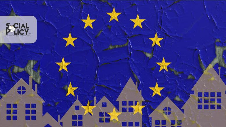 άστεγοι_Ευρωπαικός Νότος