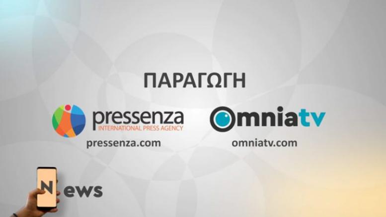views-news_pressenza