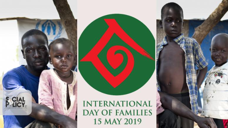 Διεθνής Ημέρα Οικογένειας 2019