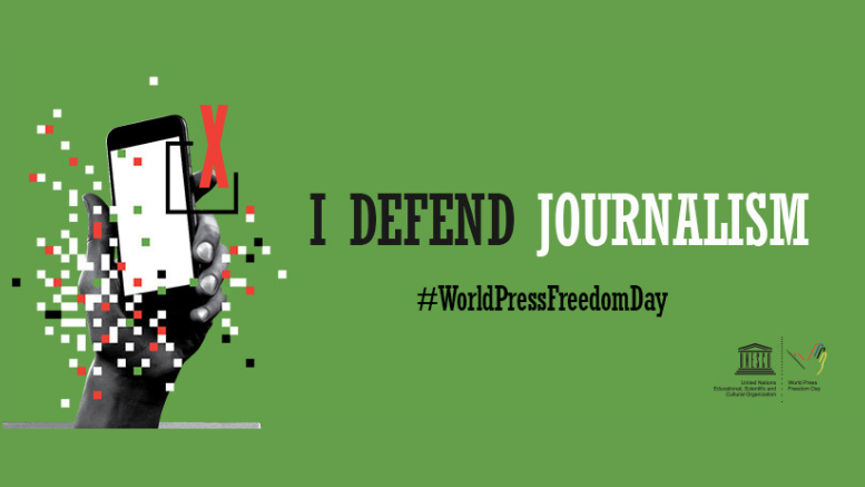 Παγκόσμια Ημέρα Ελευθεροτυπίας 2019