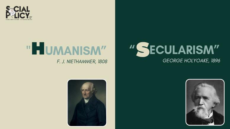 Ανθρωπισμός-Κοσμικισμός