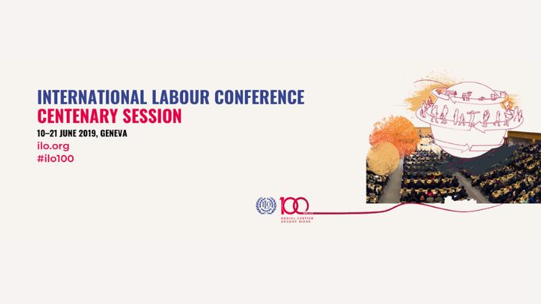 Σύμβαση για την παρενόχληση στους χώρους εργασίας_ILO
