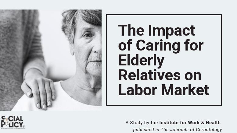 H μη αμειβόμενη φροντίδα ηλικιωμένων συνεχίζει να παρεμποδίζει την εργασία των γυναικών