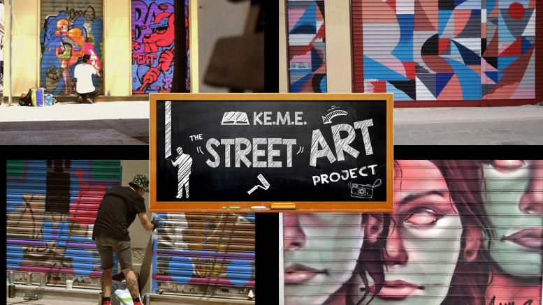 the streetartproject_streetartfestival