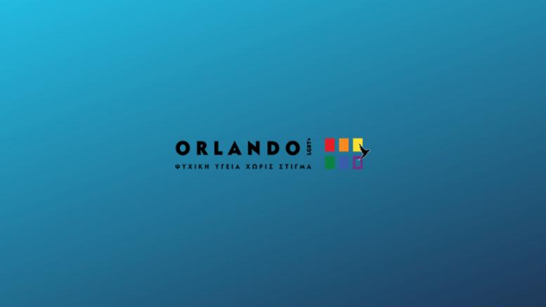 orlando_lgbtq+_logo