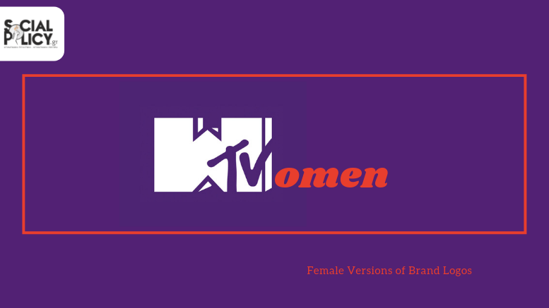 γυναικεία logos