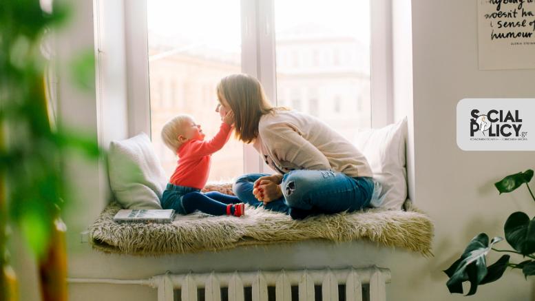 αυτισμός_η οικογένεια σύμμαχος στη θεραπεία