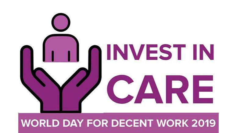 Παγκόσμια Ημέρα Αξιοπρεπής Εργασίας 2019