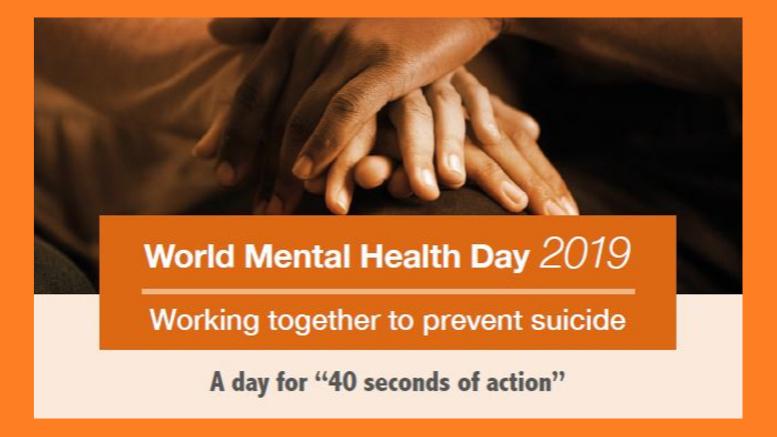 Παγκόσμια Ημέρα Ψυχικής Υγείας 2019