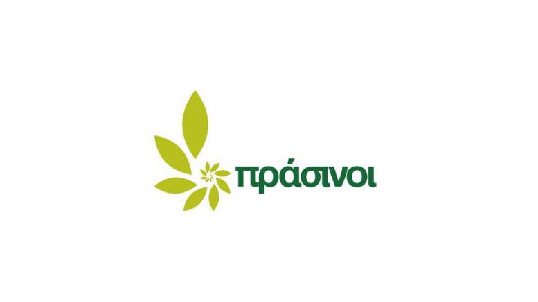 Πράσινοι_Logo