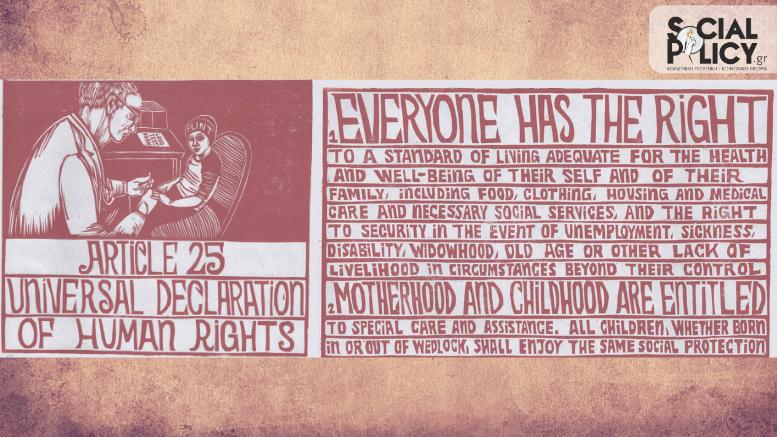 Το δικαίωμα σε επαρκές επίπεδο διαβίωσης