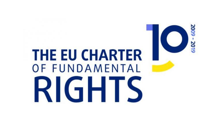 10 χρόνια_Χάρτης Θεμελιωδών Δικαιωμάτων ΕΕ