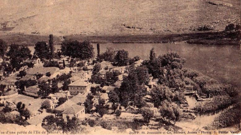 Tο νησάκι της λίμνης Παμβώτιδας σε φωτογραφία του 1910