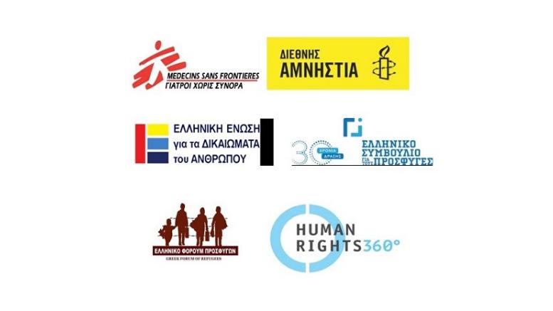 Συνέντευξη Τύπου έξι οργανώσεων για το Σχέδιο Νόμου για το Άσυλο και τη Διεθνή Προστασία