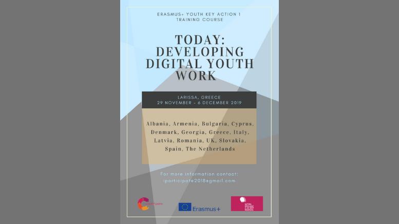 """Υλοποίηση του εκπαιδευτικού προγράμματος """"ToDAY Developing digitAl Youth work"""" στη Λάρισα"""
