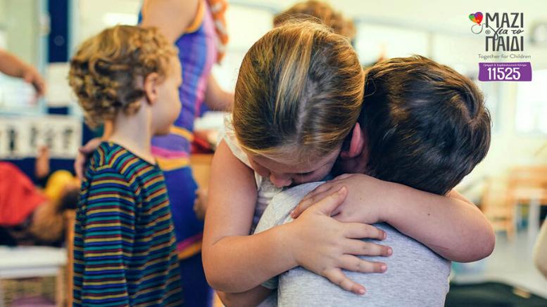 πως θα λειτουργήσουμε με ενσυναίσθηση απέναντι στο παιδί