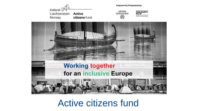 ACF_active citizens fund