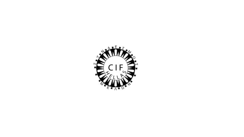 CIF_Hellas_Logo