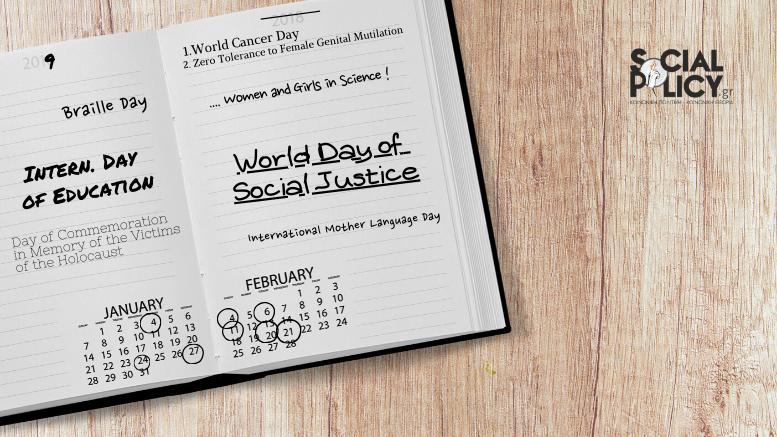 Γιατί εορτάζουμε τις Διεθνείς Ημέρες;