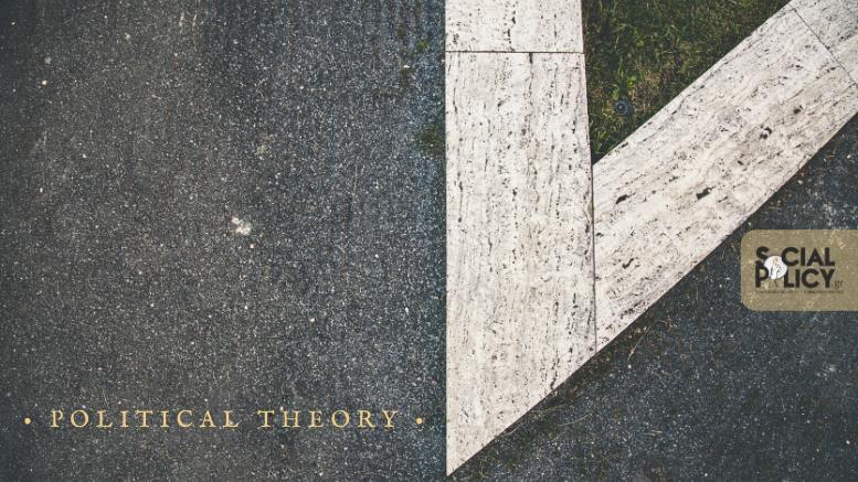 πολιτική θεωρία