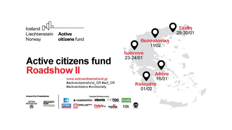 Active Citizens Fund Roadshow II