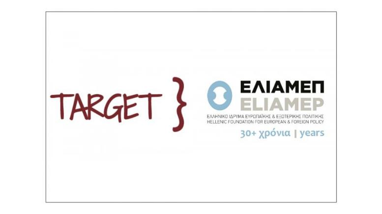 Target_Research_Programme_Eliamep