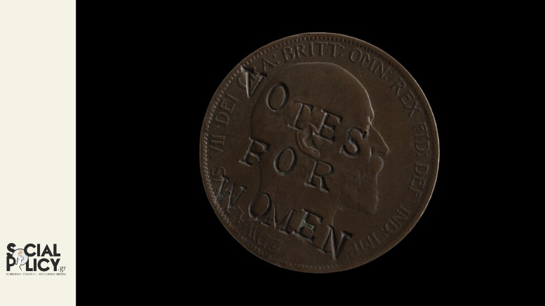 Votes For Women_Coin_socialpolicy.gr