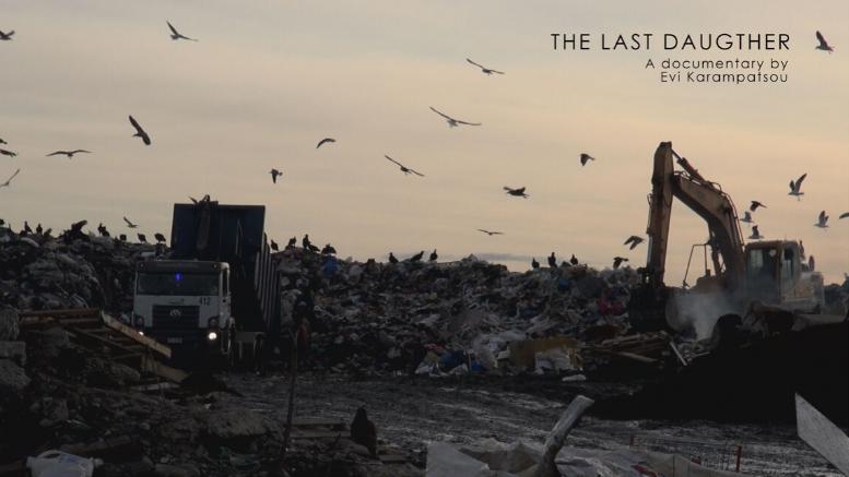 Παρουσίαση του βραβευμένου ντοκιμαντέρ Η τελευταία κόρη