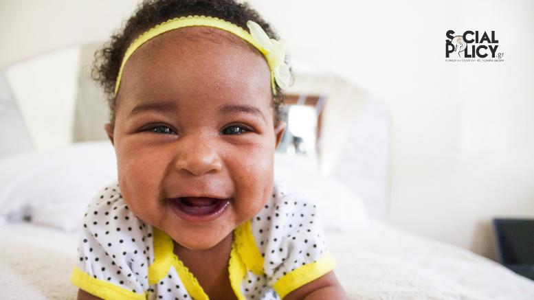 Τι είναι η ληξιαρχική εγγραφή των γεννήσεων και γιατί έχει σημασία