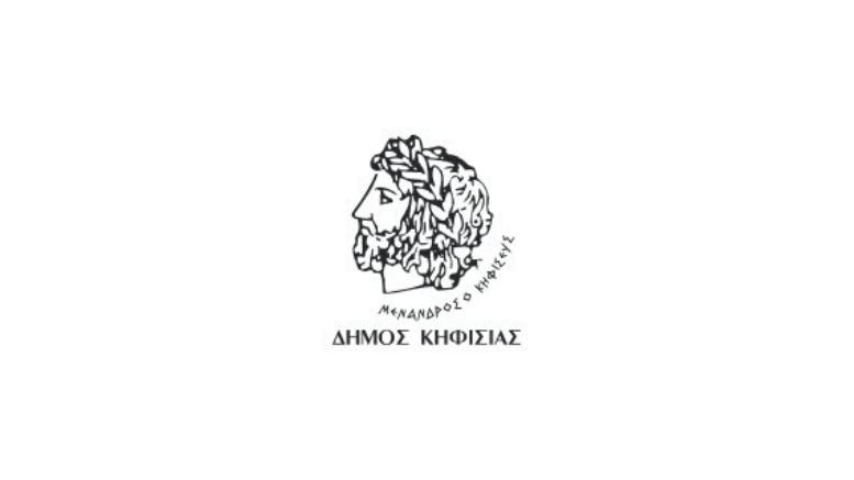 Δήμος_Κηφισιάς_λογότυπο