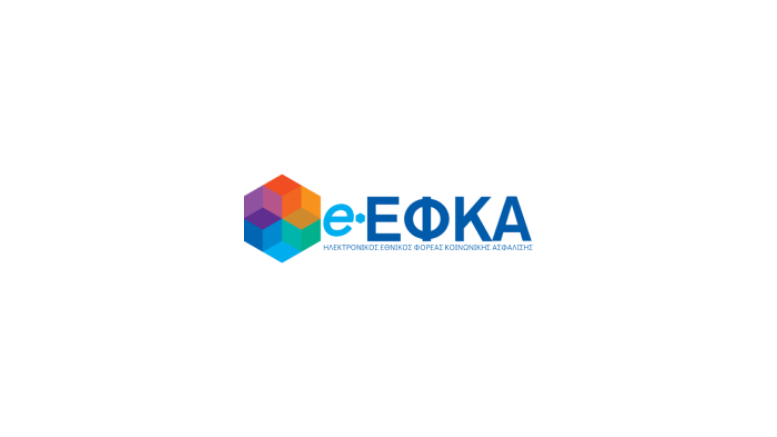 e-ΕΦΚΑ_logo