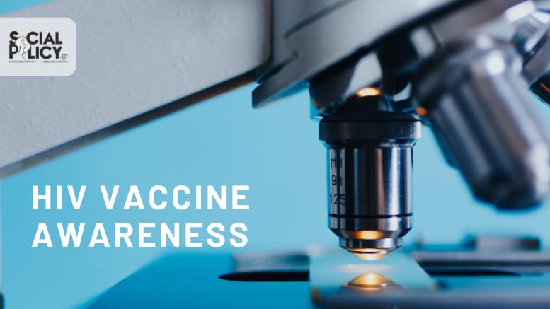 Ημέρα Ευαισθητοποίησης για το Εμβόλιο κατά του HIV