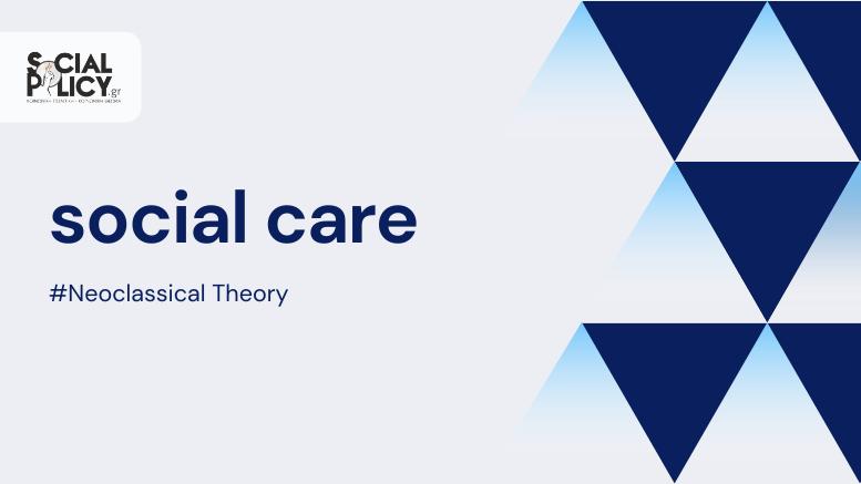 Κοινωνική Φροντίδα_Νεοκλασσική Θεωρία