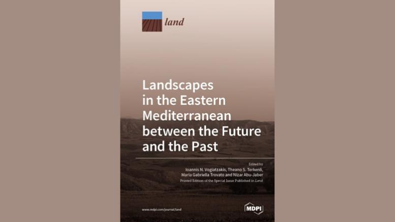 Νέα έκδοση «Landscapes in the Eastern Mediterranean between the Future and the Past»