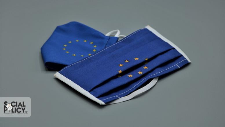 Ευρωπαική Ένωση-υγεία