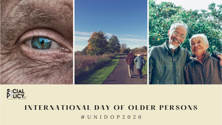 Διεθνής Ημέρα Ηλικιωμένων