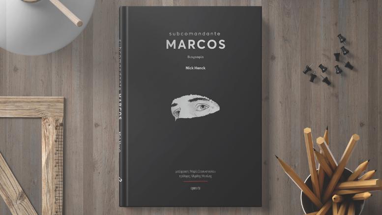 Subcomandante Marcos του Nick Henck