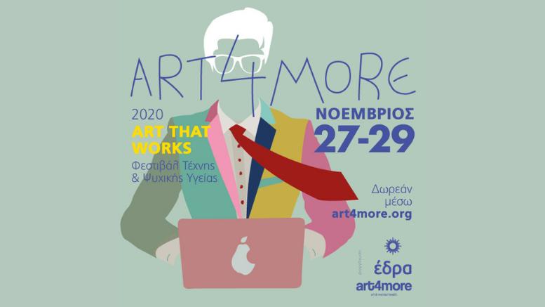 art4more2020