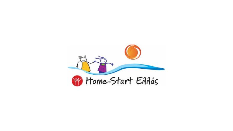 home-start Ελλας