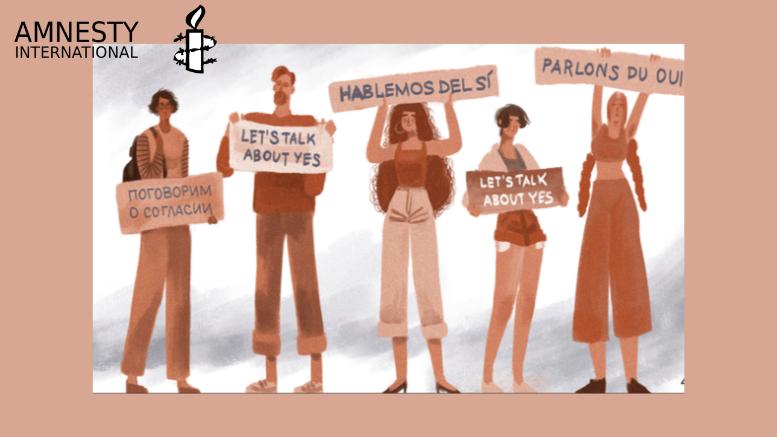 βια κατά των γυναικών-συναίνεση-Διεθνής Αμνηστία