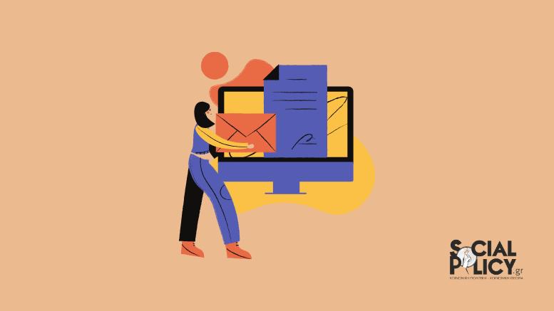 ψηφιακές-υπηρεσίες