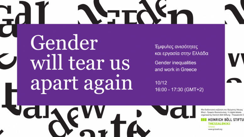 gender-will-tear-us-apart-again