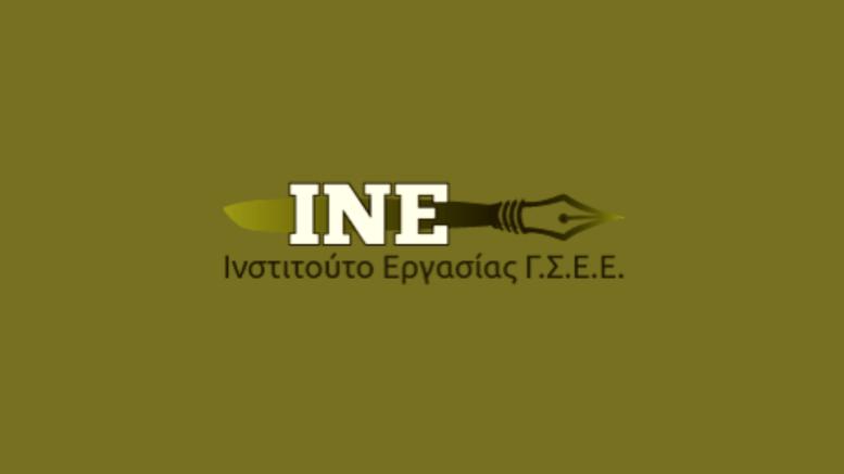 ΙΝΕ_ΓΣΕΕ