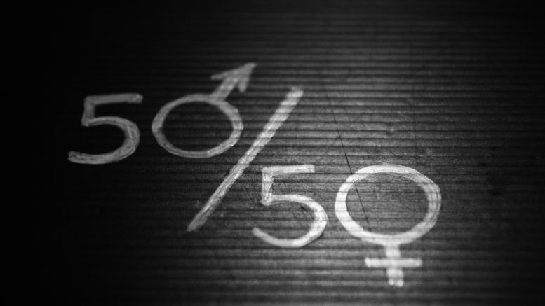 Ισότητα-των-Φύλων-2021